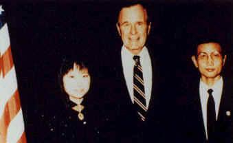 严新医生以贵宾身份与美国前总统布什会见